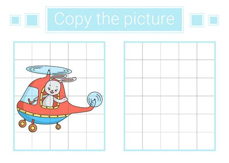 Copy the picture. Bunny, helicopter. Educational children game. Archivio Fotografico - 129150448