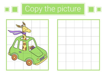 Copy the picture. Car, giraffe. Educational children game.