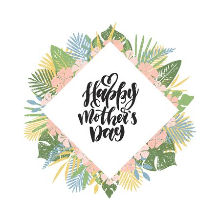 Happy mothers day. Hand drawn card. Vector illustration. Иллюстрация