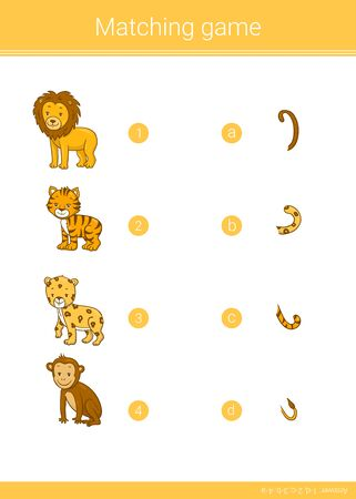 Matching game. Educational children game. Tiger, lion, leopard, monkey.