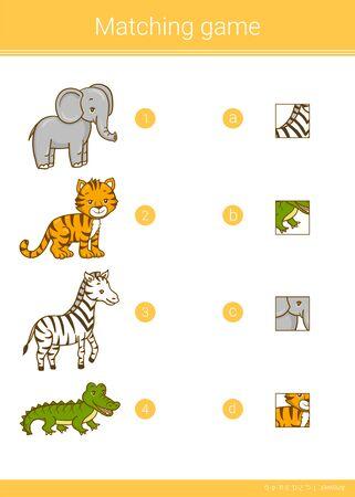 Matching game. Educational children game. Tiger, elephant, zebra, crocodile.