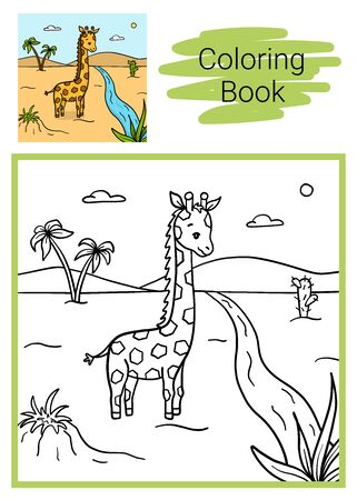 Giraffe. Educational children game. Coloring book.  イラスト・ベクター素材
