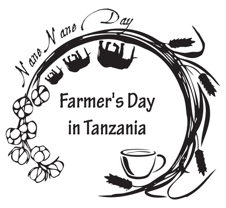 "Stamp symbol for the national holiday in Tanzania. Tanzania annually celebrates Farmers Day on August 8. The local name of this holiday is Nane Nane, that in Swahili, the national language in Tanzania, means ""eight eight�."