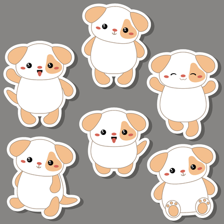 Vector set of cute dogs on white background. Dogs made in cartoon style. Illustration