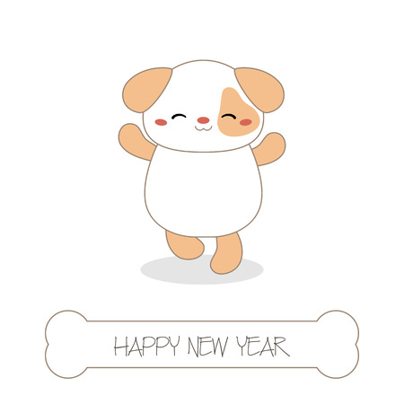 Year greeting card with cute dog. Vector illustration. Illustration