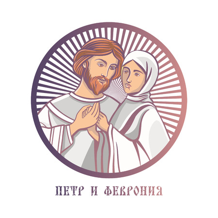 Peter and Fevronia. Day of family, love and loyalty in Russia. Orthodox holiday. Man and woman, man and god