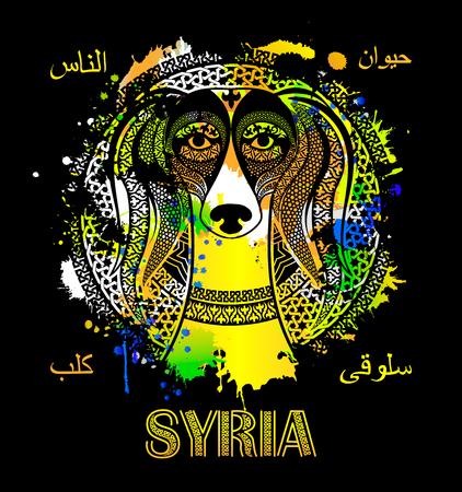 Vector image dog In the Arabic style. Arabic ornament. Solyaki Dog