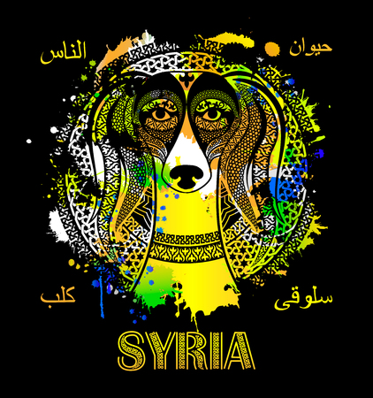 Vector image dog In the Arabic style. Arabic ornament. Solyaki Dog Vettoriali