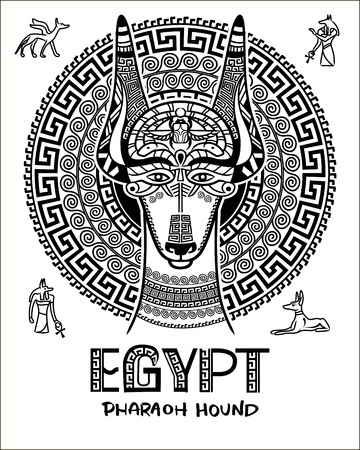 Vector image of an Egyptian dog. Ornament of ancient Egypt. God Anubis, the Ankh and the dog Pharaoh. Foto de archivo - 110286657