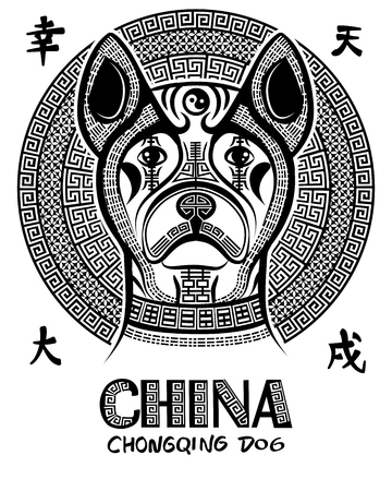 Vector image of an Chinese dog.Ancient chinese ornament. Chongqing dog breed.