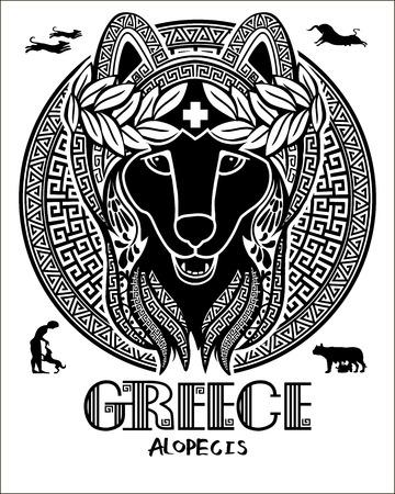 vector illustration in greek style, dog head in greek ornament