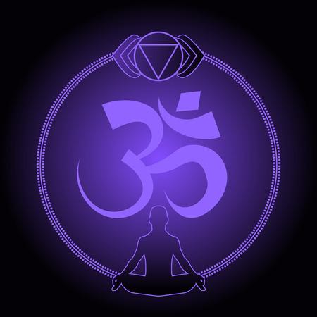 Diwali Om Sacred symbol. Indian sacred sound, original mantra, a word of power. The symbol of the divine triad of Brahma, Vishnu and Shiva. For prints, textiles, mehendi.