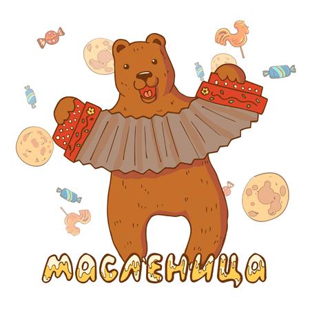 acordeon: Shrovetide o Maslenitsa. Excelente tarjeta de regalo. Bear toca la armónica. Inscripción rusa - Shrovetide. Gran fiesta rusa. Vectores