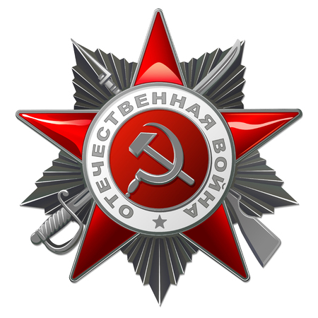 Order of the Patriotic War of the second class.