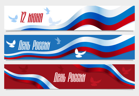 Russia day. Russian flag. Translation Russian inscriptions: Happy Russia day. 12 June. Illustration