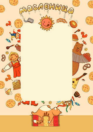 Maslenitsa or Shrovetide template for design menu, banner, poster. Place for text. Pancake week food: pancake, sour cream, red caviar, bear, balalaika, lollipop, candy. Inscription - Shrovetide