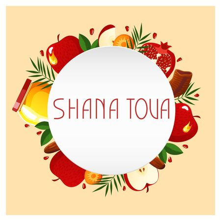 Shana Tova template of banner. New year banner with honey, shofar, apple, pomegranate, carrot, palm. Çizim
