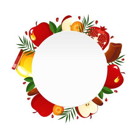 Shana Tova template of banner. New year banner with honey, shofar, apple, pomegranate, carrot, palm, date. Vector template Çizim