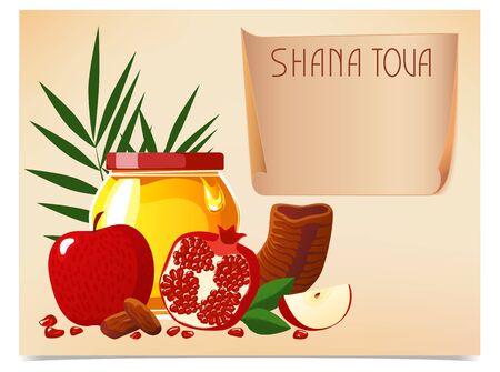 Shana Tova. New year banner with honey, shofar, pomegranate, , carrot, palm. Happy New Year in Israeli.