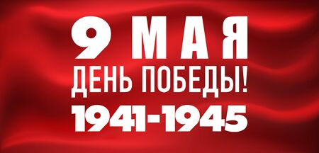 Red flag of Soviet Union. Flag with 9 May Victory Day 1941-1945