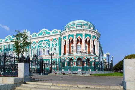 Panorama of Sevastyanov mansion  House of unions  Ekaterinburg Stock Photo - 23643945