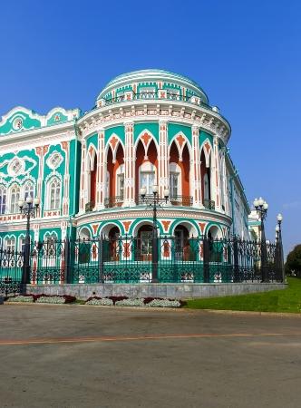 Panorama of Sevastyanov mansion  House of unions  Ekaterinburg Stock Photo - 23643946