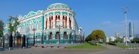 Panorama of Sevastyanov mansion  House of unions  Ekaterinburg Stock Photo - 23643948