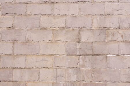 Stone Brick Wall Texture High Resolution