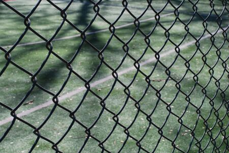 Chain link fence photo