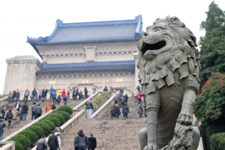 mausoleum: Dr  Sun Yat-sen Mausoleum  Zhongshan Ling  and stone lion in China