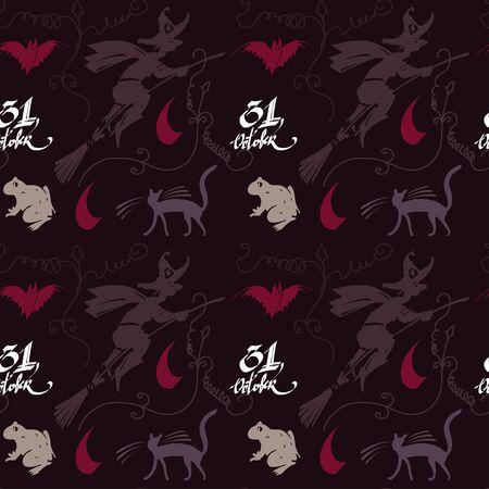 witchcraft: halloween vector pattern witchcraft Illustration