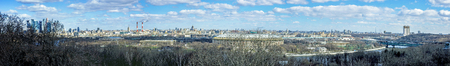 gorbachev: Russia, Moscow, a view from Vorobyovy Gory, from the Moscow State University