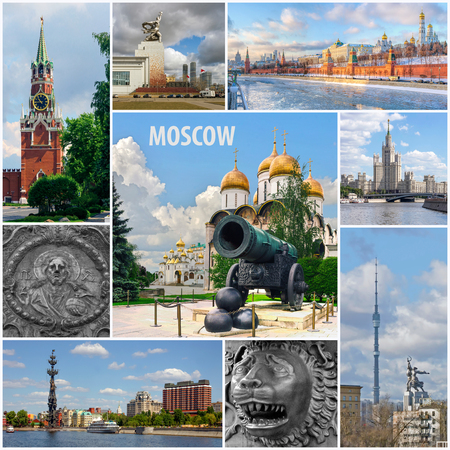 Russia, Moscow, Historical sights of the city.