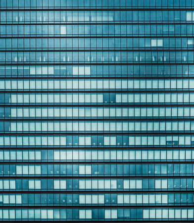 architectural building: windows of office buildings in the background Stock Photo