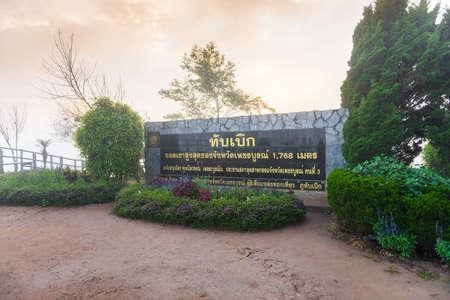 phu: phu tubberk labels , petchabun, THAILAND