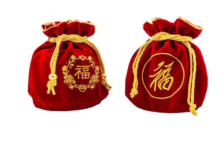 Chinese New Year Red fabric or silk  bag, ang pow of Traditional chinese isolated on white background with clippingpath