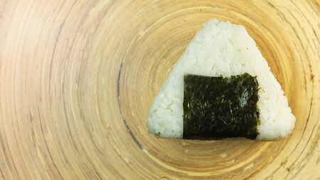 The onigiri image for Japanese food concept.