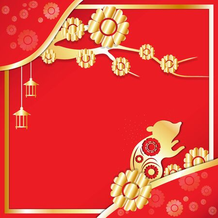 The Chinese new year 2020 vector image for holiday content.