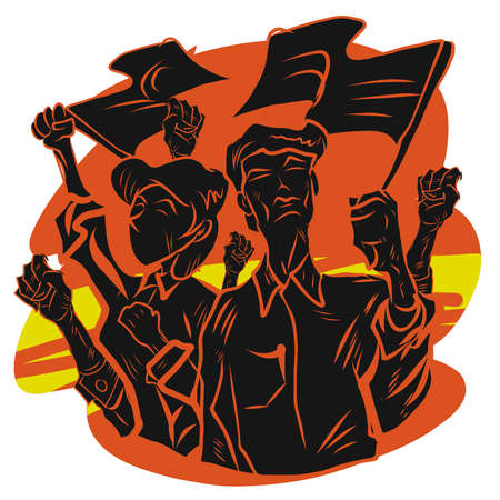 The people protesters vector image for Protest or revolution content.