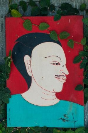 Men Toilet sign photo