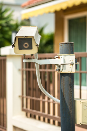 guard house: CCTV Camera in front of the village, residence