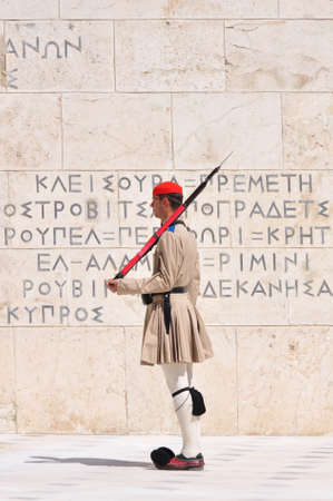 syntagma: Changing of the Guards event occur in front of House of Parliament, Syntagma square, Athens
