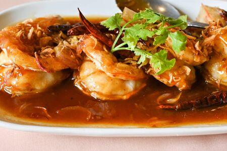 Prawn with tamarind sauce - Thai food