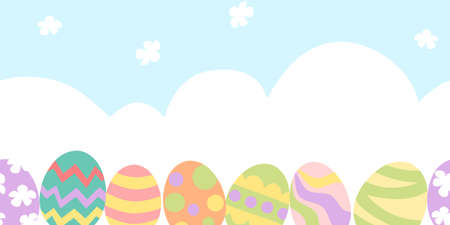 Easter banner with painted eggs