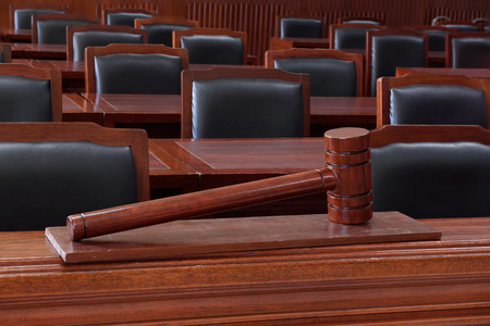 trials: courtroom,The model for law schools. Stock Photo