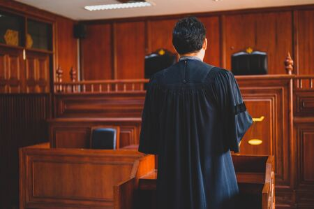 The court room considered cases related to various cases. Stock fotó