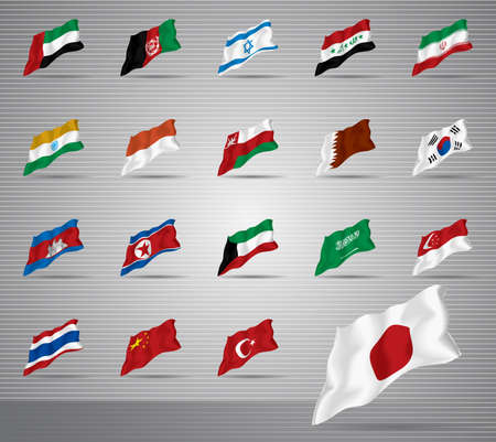 arab flags: Vector of waved national flags Editorial