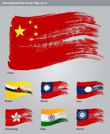 brunei: set of  International Paint Brush Flags
