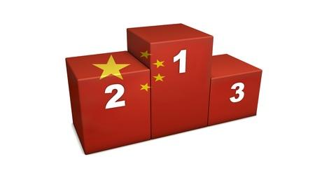 finalistin: Chinesische Olympische Spitzenpositionen Podium 3D-Rendering f�r Konzept das Beste aus China isoliert auf wei� Lizenzfreie Bilder
