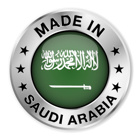 saudi: Made in Saudi Arabia silver badge and icon with central glossy Arabian flag symbol and stars